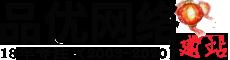 365网站建设网